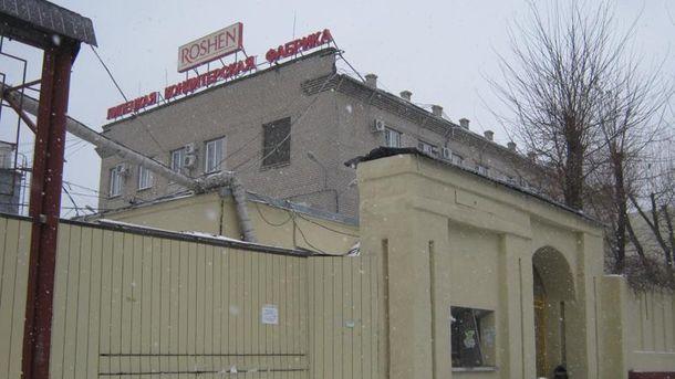 Фабрика ROSHEN у Липецьку