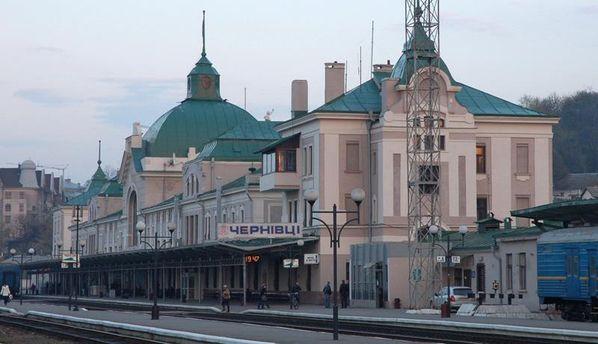 Вокзал в Черновцах