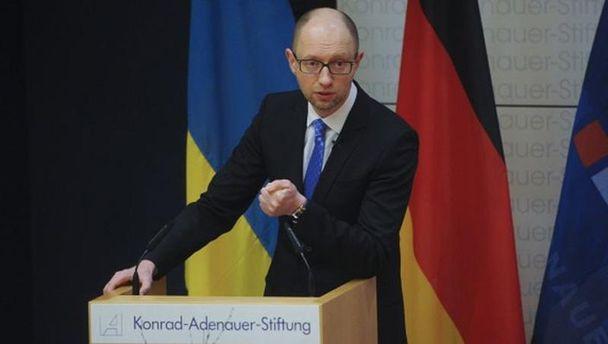 Арсений Яценюк в Германии