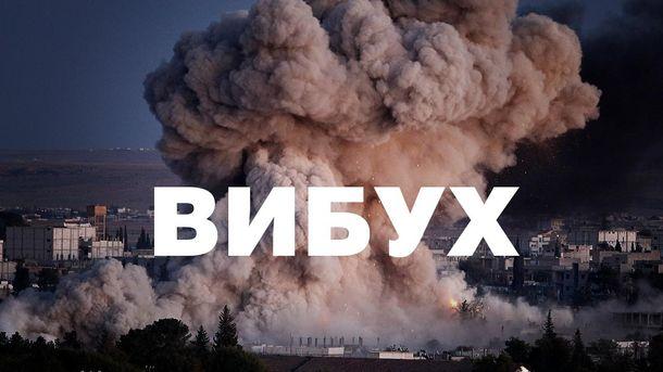 Ночью в Киеве произошел взрыв