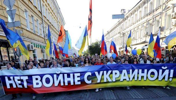 Антивоєнний мітинг у Росії