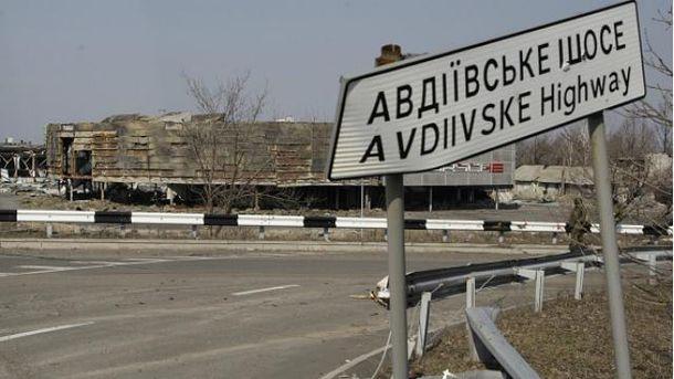 Авдеевское шоссе