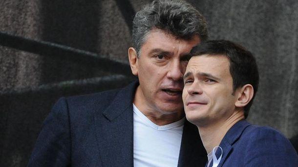 Ілля Яшин з покійним Борисом Нємцовим