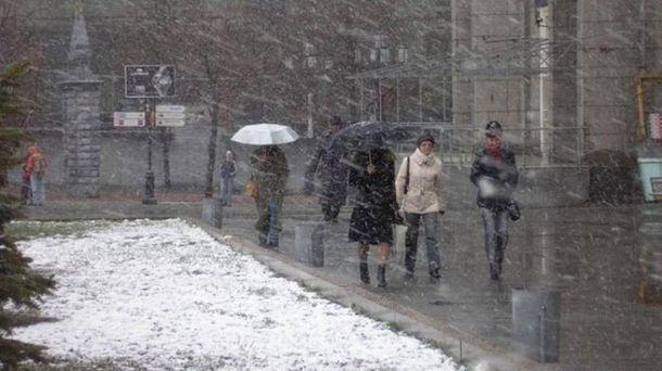 Дощ зі снігом