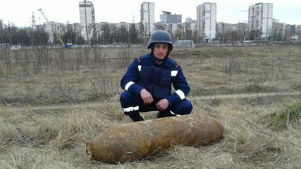 Авіабомбу знайшли у Києві