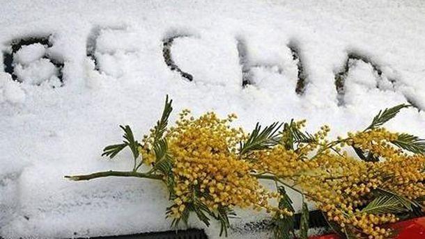В Украине будет падать мокрый снег