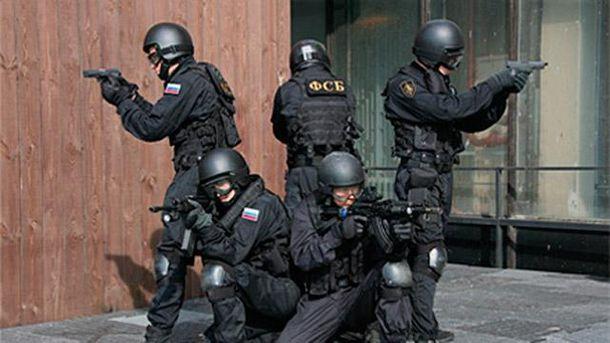 Российские ФСБ-шники