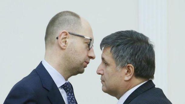 Арсеній Яценюк і Арсен Аваков