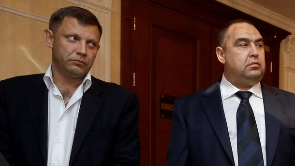 А. Захарченко и И. Плотницкий