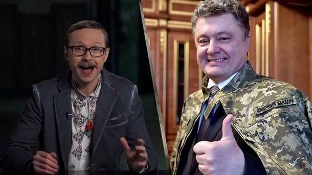Майк Щур та Петро Порошенко