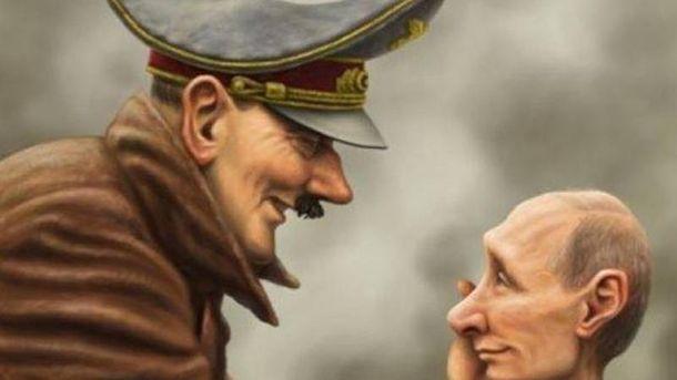 Карикатура Гітлер і Путін