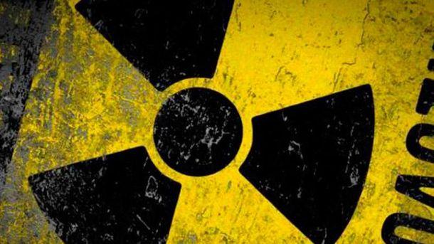 Ядерний об'єкт