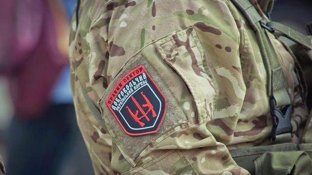 Добровольчий український корпус