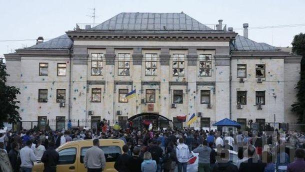 Посольство России в Киеве, май 2014
