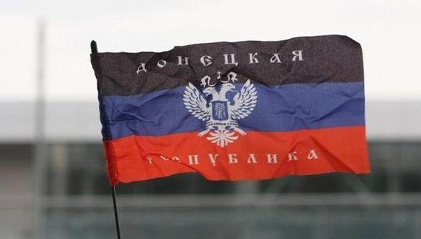 Прапор терористичної