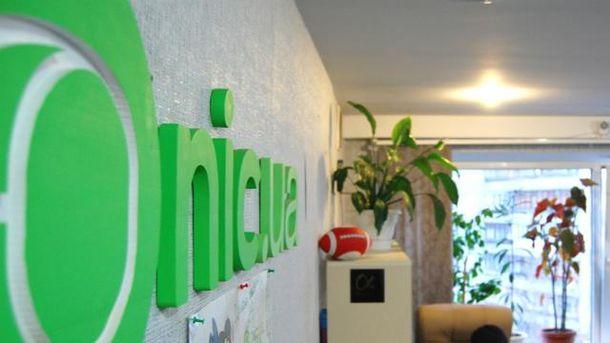 Офис NIC.UA