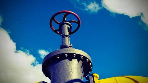 Газотранспортна система