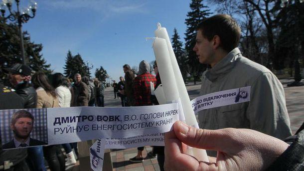 """Активисты принесли под парламент """"волчий билет"""" для руководителя НКРЭКУ Дмитрия Вовка"""