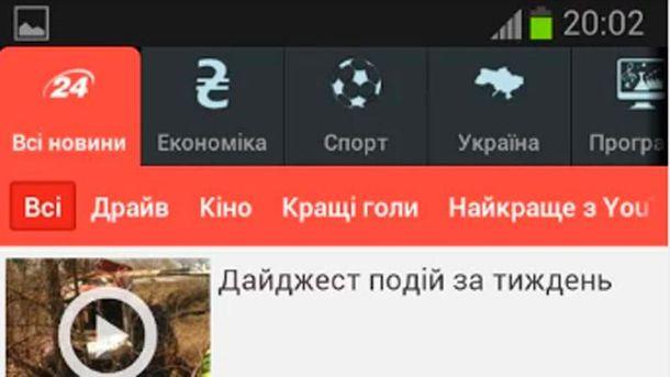 Мобильный сайт