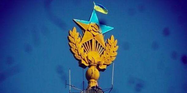Декомунізаційний пакет: як Росія відреагувала на заборону тоталітаризму