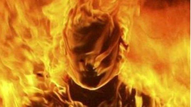 Акт самосожжения