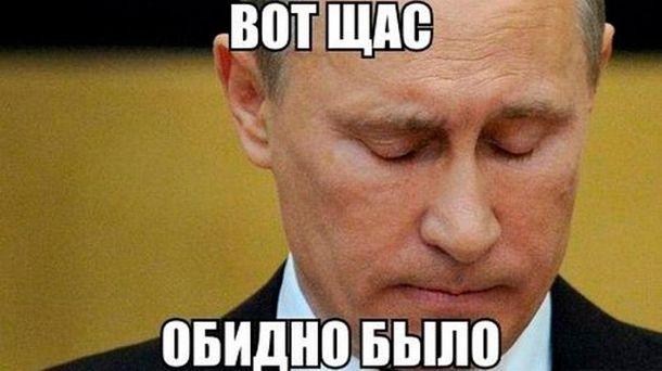 Мем з Путіним