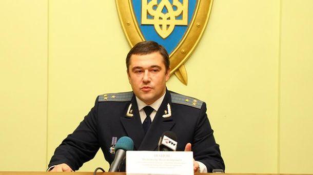 Володимир Іванов
