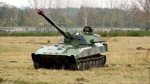 Самохідна артилерійська установка