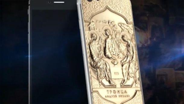 Caviar Credo Trinità