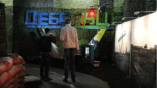 Выставка о Донбассе в Москве