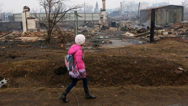 Наслідки пожеж в Хакасії