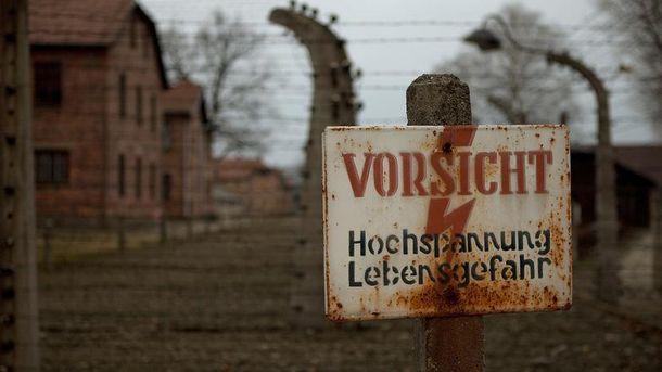 Освенцім