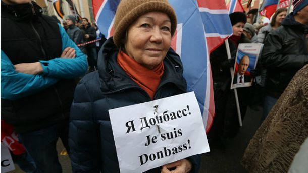 Жителька Донбасу