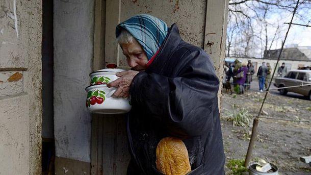 Пенсіонери в Донецьку