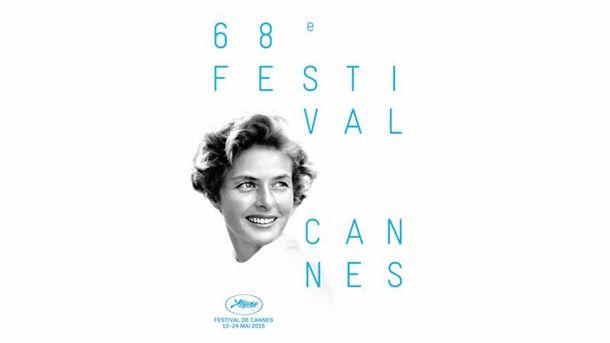 Афиша 68-го Каннского кинофестиваля