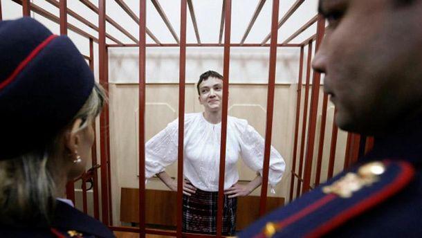 Надежда Савченко в вышиванке