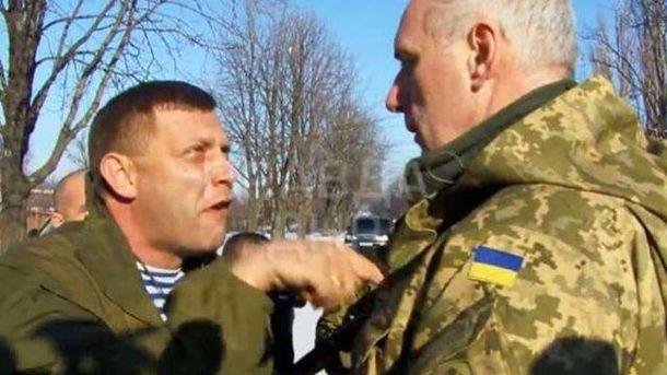 Захарченко и украинский военный