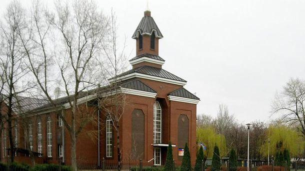 Храм мормонів у Донецьку