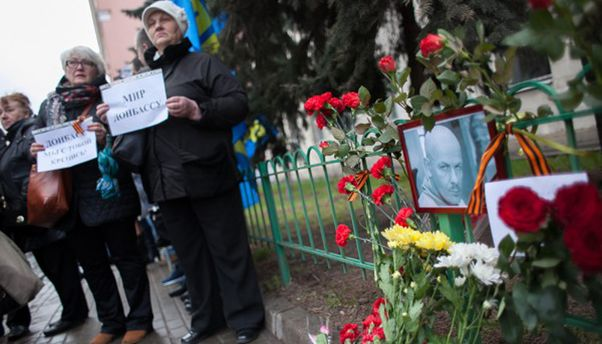 Біля посольства України у Москві