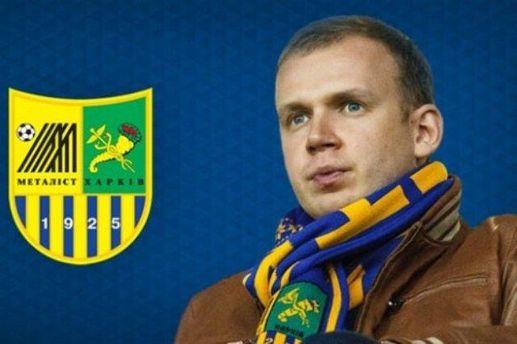 Сергей Курченко