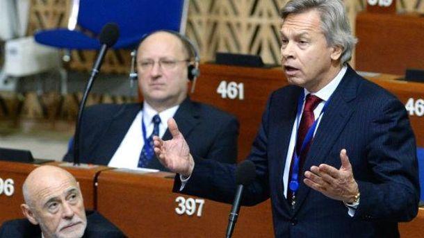 Російська делегація в ПАРЄ