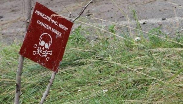 Попередження про небезпеку