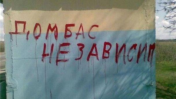 Американський політолог радить відділитися від Донбасу