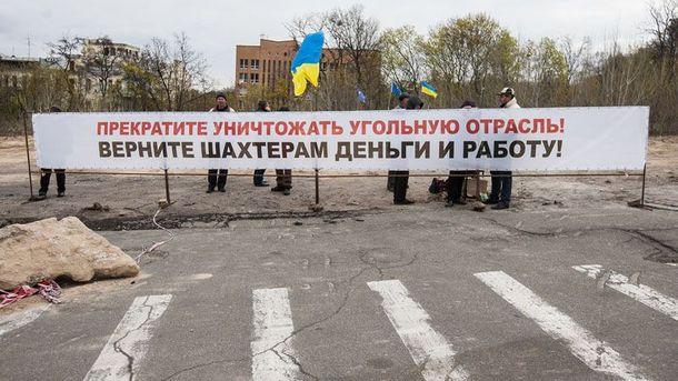 Участники съезда шахтеров обвинили профильного министра в безответственности
