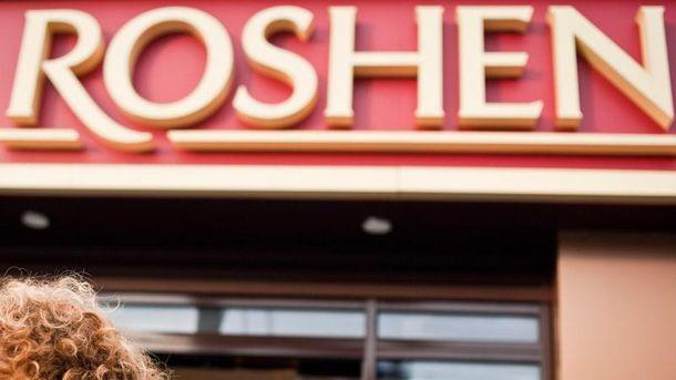 Roshen ліквідував філіал у Маріуполі