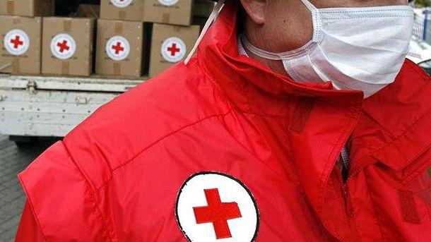 Червоний Хрест