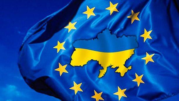 Символика ЕС и Украины