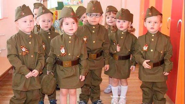 Дети на оккупированных территориях