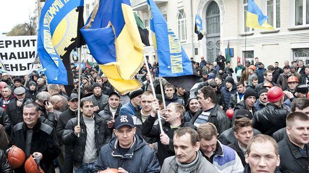 Протест шахтеров