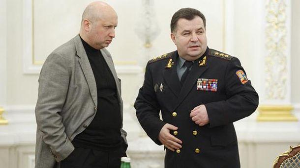 Александр Турчинов и Степан Полторак